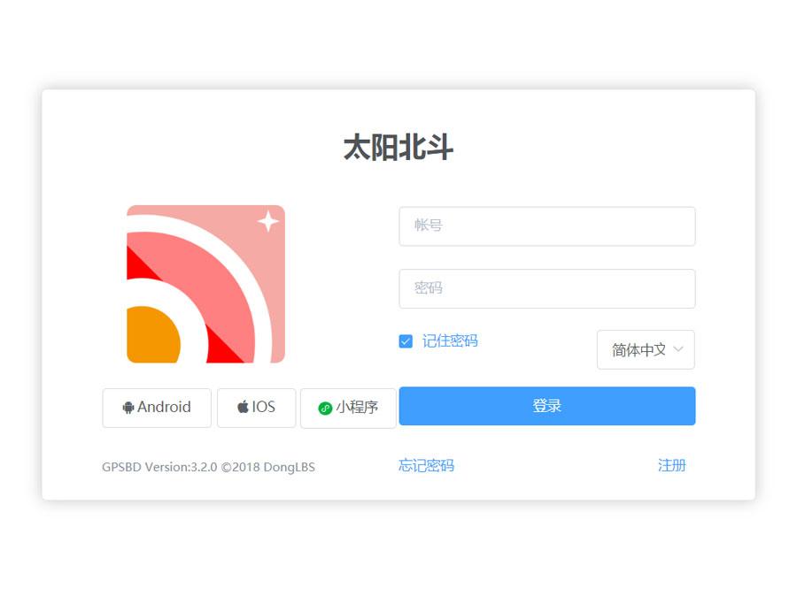 新万博manbetx下载appGPS系统应用之太阳北斗平台